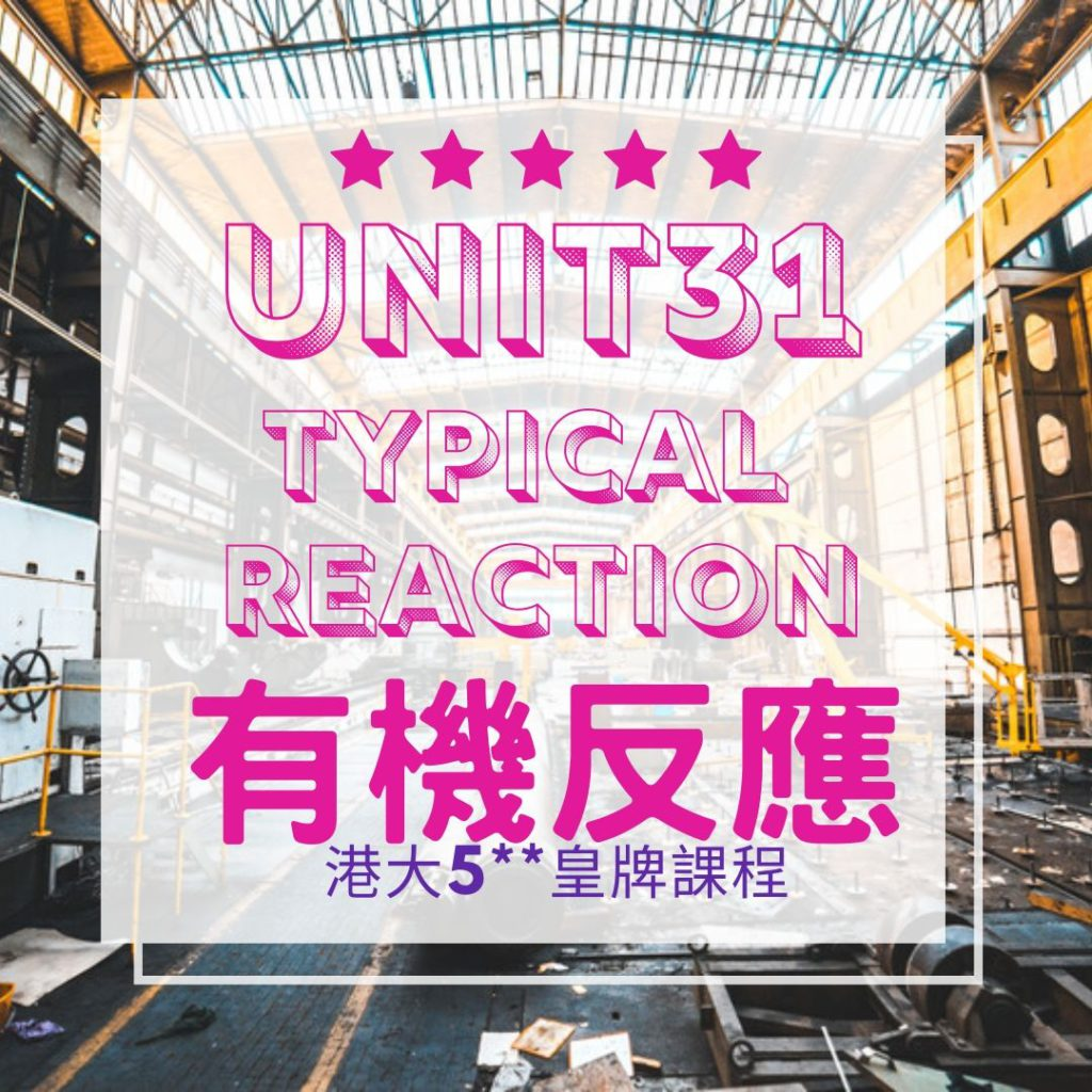 31. Typical Reactions of Selected Functional Group Part A 官能基的反應 2