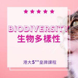 F.4 Biodiversity Nicole Lau_ 4