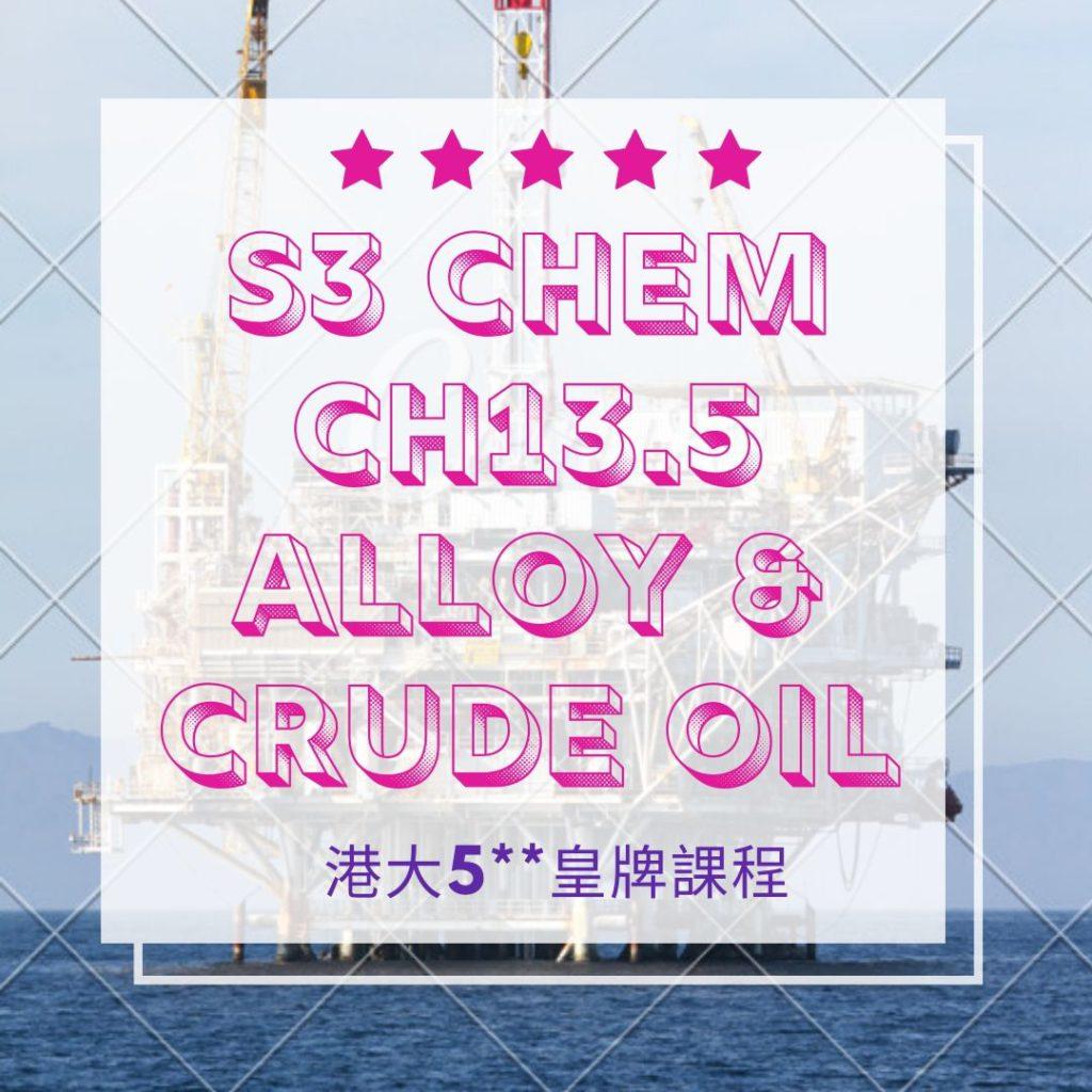 F.3 Chem Materials : Crude oil 原油 2