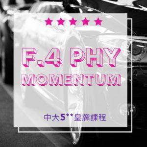 F4 physics Momentum lesson 2 2