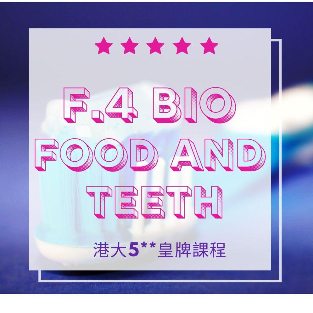[DSE Bio] F.4 Food and Teeth 2